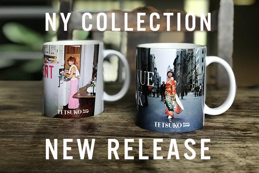 新商品:ニューヨークマグカップ